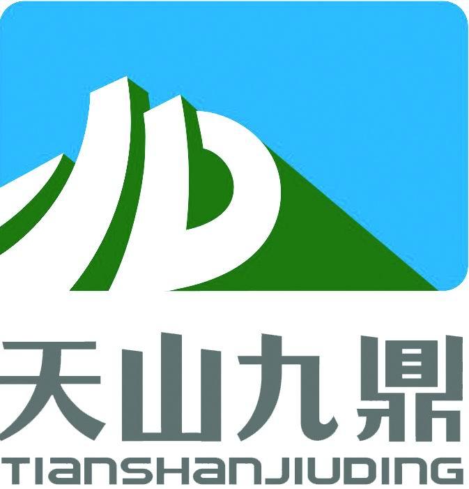天山九鼎宾馆最新招聘信息_公司动态 - 新疆人才网