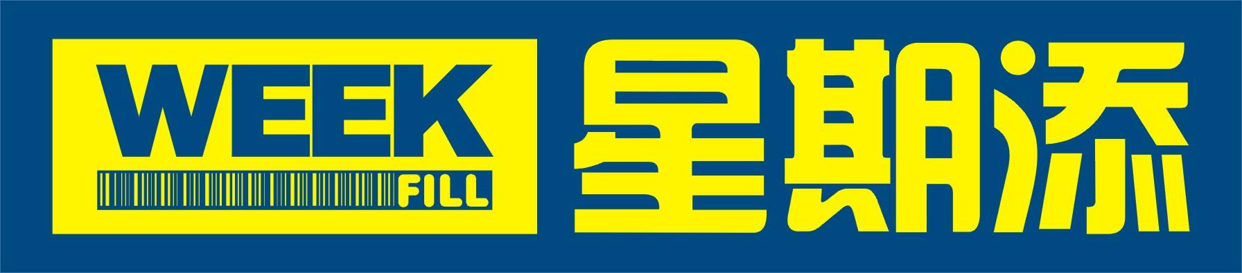 logo 标识 标志 设计 矢量 矢量图 素材 图标 1792_395