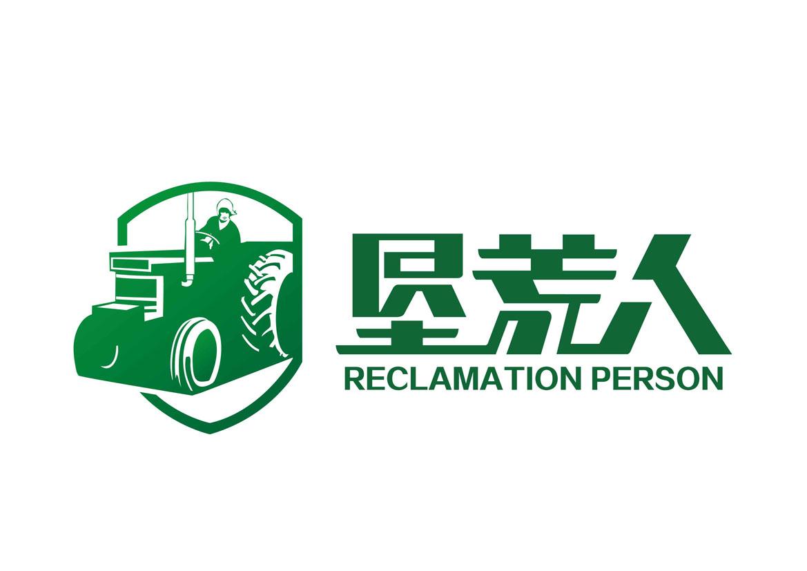 logo logo 标志 设计 矢量 矢量图 素材 图标 1169_827