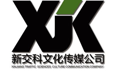 logo logo 标志 设计 矢量 矢量图 素材 图标 400_259