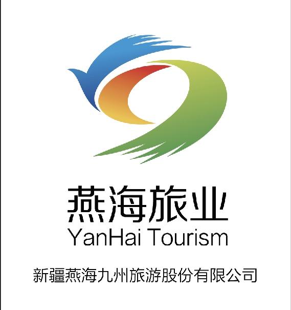 新疆阿勒泰旅游标志